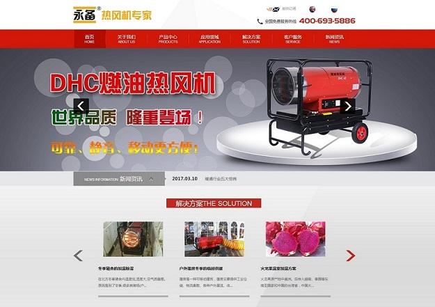 上海铭金机械设备网站建设开发